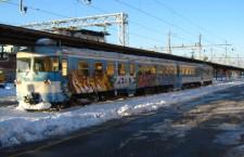 7121 na Zagreb GK, © zeljeznice.net, ICE-3M