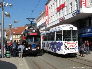 Privremena obustava prometa tramvaja u Strossmayerovoj ulici u Osijeku